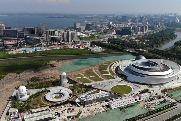 High-Tech Firms Set Up in Shanghai FTZ's New Add-on, Home to Tesla