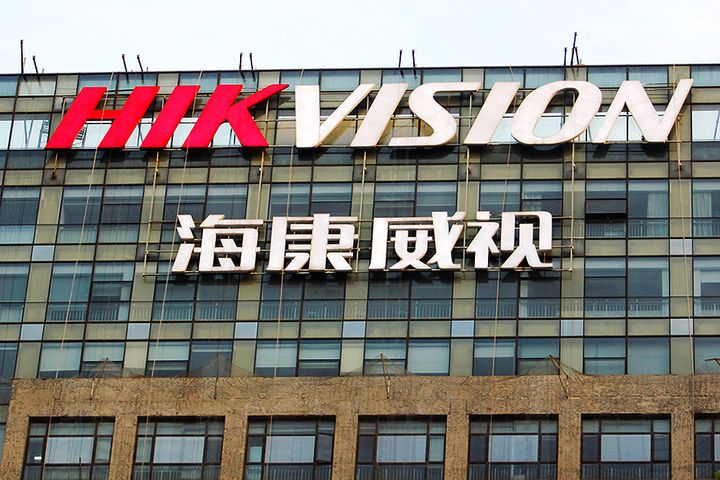 Hikvision's Shares Drop After CSRC Probes Into Two Execs' Incentive Schemes