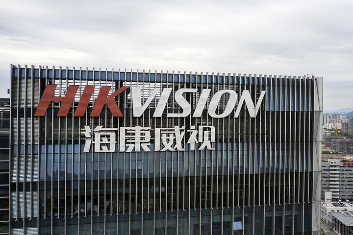 Hikvision Shares Fall Despite Assurance US Ban to Have No Additional Impact