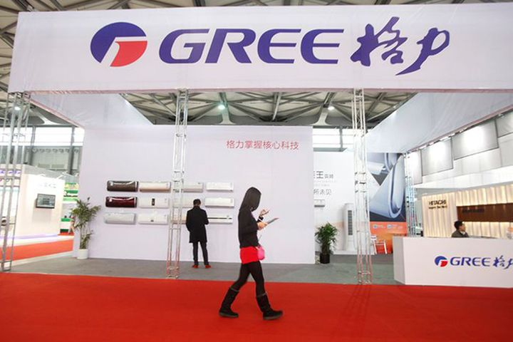 Hillhouse, Hopu Reach Final Round of Bidding for Controlling Stake in Gree Electric