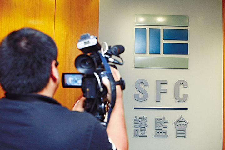 HK Authorities Plan to Extend Regulatory Scope to Virtual Assets
