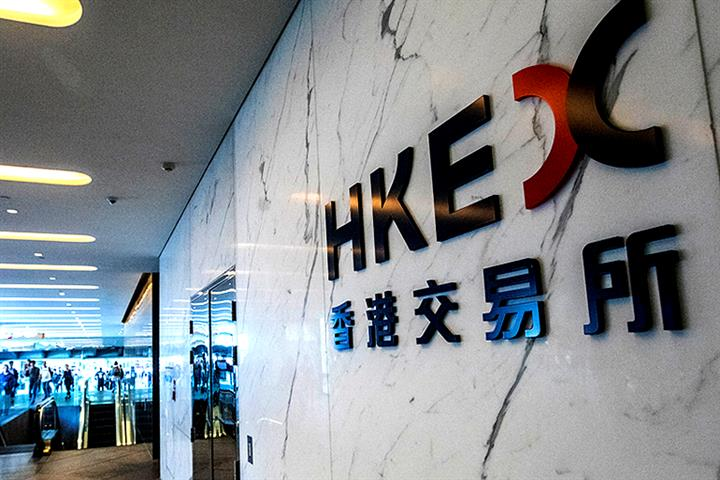 HKEX Appoints Co-Head of IPO Vetting, Head of Listing Compliance