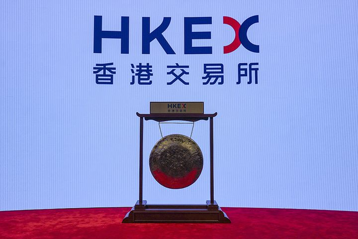 HKEX Has Received Many IPO Filings, Keeps Mum on Alibaba Listing Report