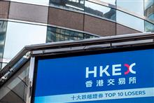 HKEX Share Price Tanks as Hong Kong Hikes Stamp Duty on Stock Trades