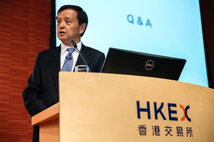 HKEX Stock Slides on CEO Charles Li's Plans to Step Down Next Year