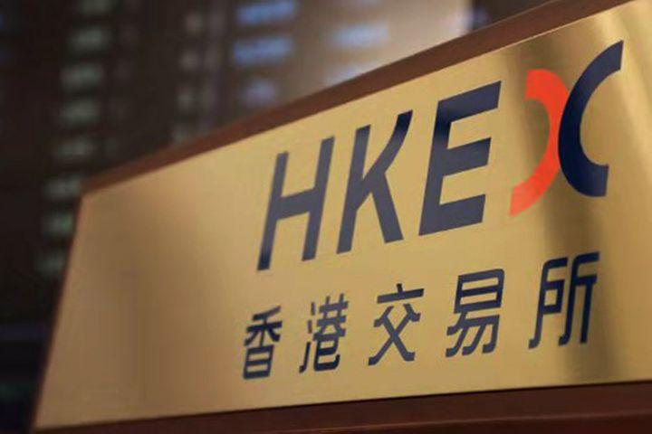 HKEX Suspends Derivatives Trading