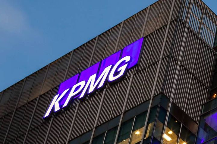 HKEX Will Rank World's Fourth in IPOs This Year, KPMG Predicts