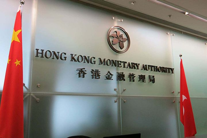 HKMA Sets Up Supervisory Chat Room to Connect Innovators and Regulators