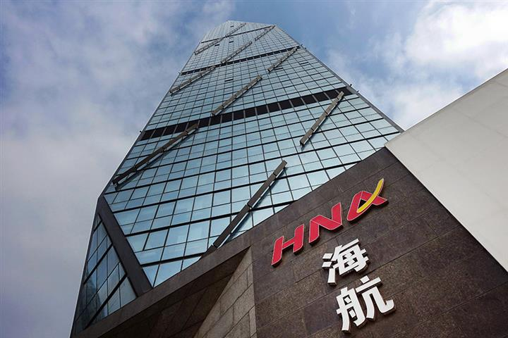 HNA's Creditors Agree to Delay USD55.2 Million Bond Payment for a Year