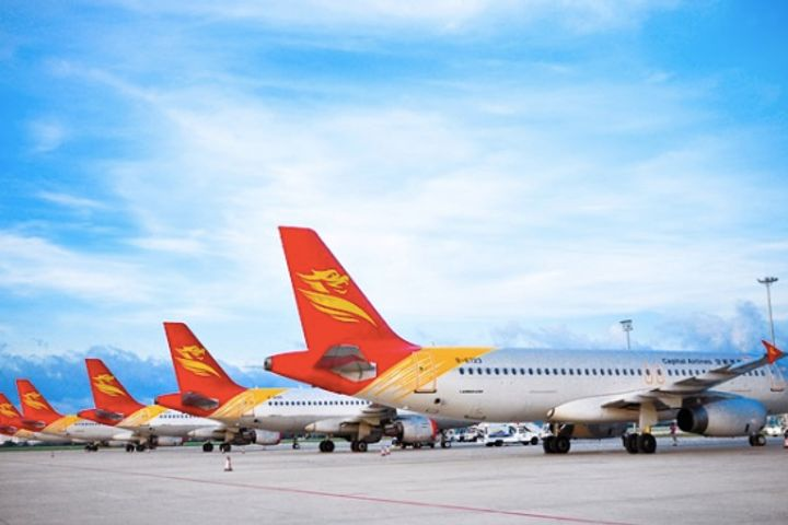 HNA Group Unit Adds Overseas Routes in China's Second-Tier Cities