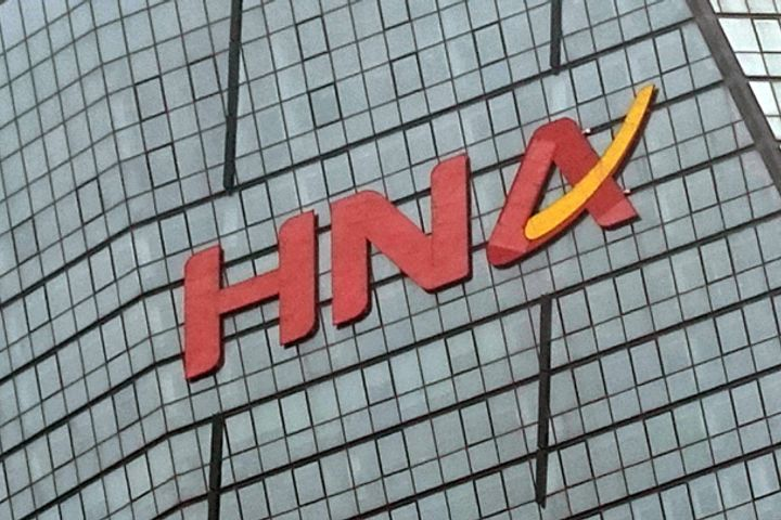 HNA Groups Plans USD313 Million Land Sale to Ease Financing Woes