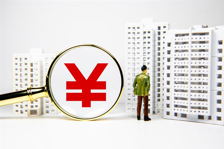 Home Prices in 70 Chinese Cities Crept Up Last Month on Rebound From Covid-19