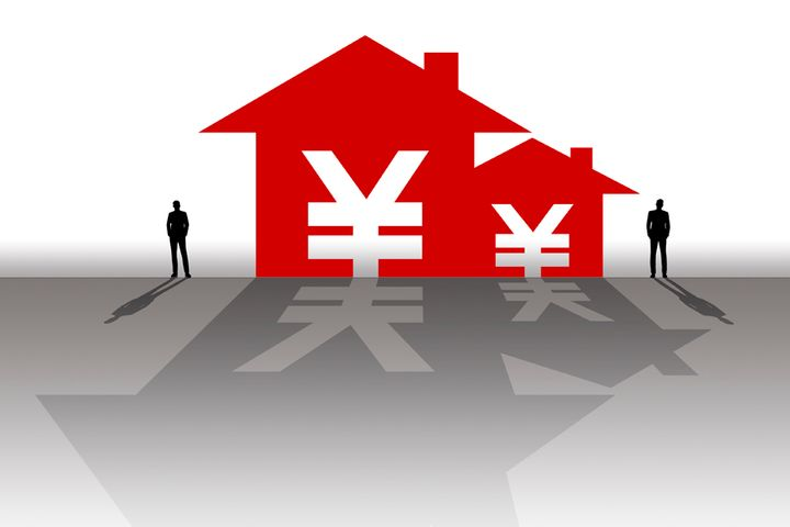 Homes Become More Affordable in China as Price-to-Income Ratio Narrows Further