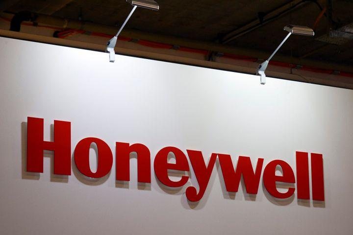 Honeywell China Climbs Aboard HNA Group's Cloud Service Platform