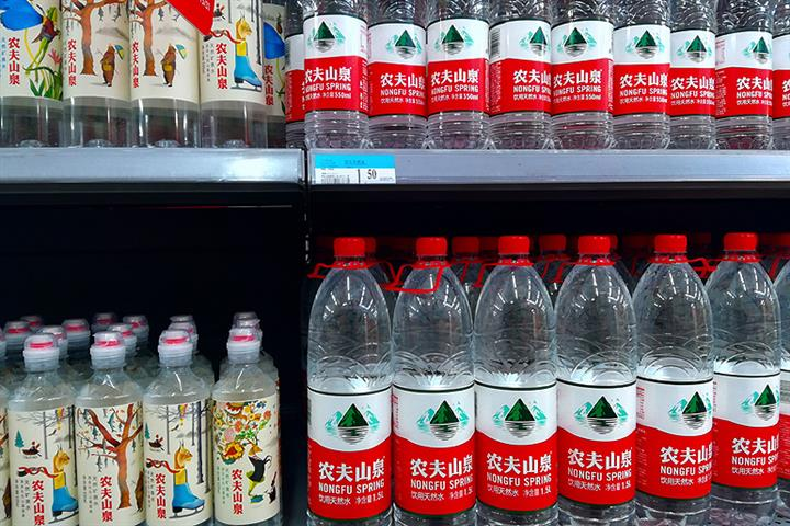 Nongfu Spring Gets Approval for Hong Kong IPO; USD14.3 Billion Market Cap Seen