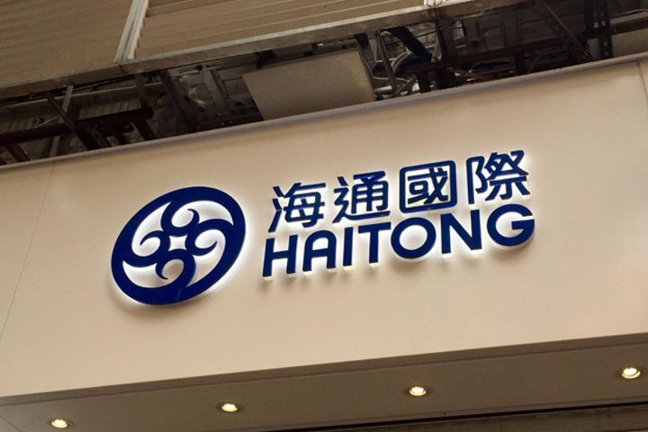 Hong Kong Brokerage to Offer Trainee Managers Interest-Free Home Loans