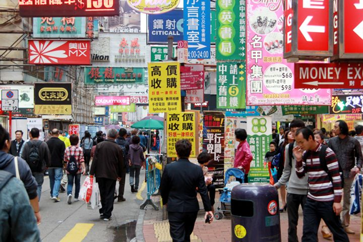 Hong Kong Consumer Confidence Index Ranks Lowest in Greater China