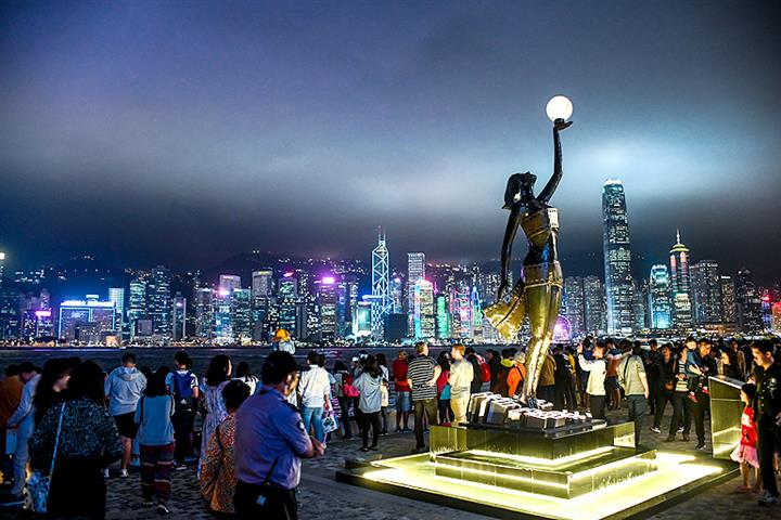 Hong Kong's Economy Shrank Yearly 9% in Second Quarter, SAR Projects