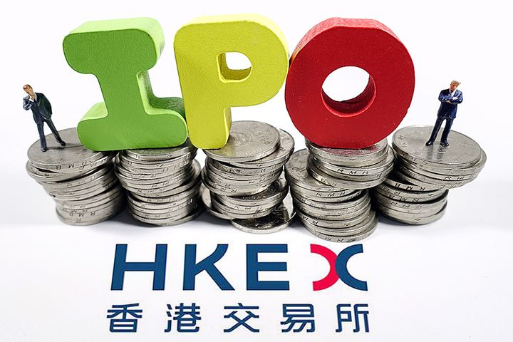 Hong Kong IPOs Slid 30% in First Half After Hang Seng Wilted Last Year