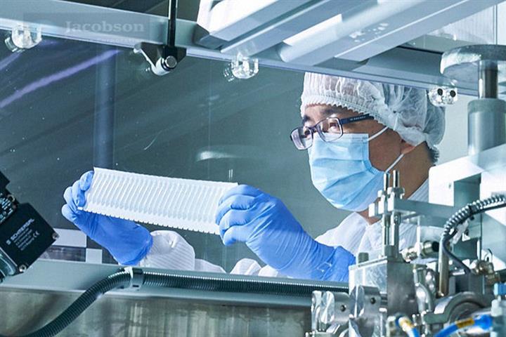 Hong Kong's Jacobson Pharma Stock Surges on Covid Jab Rights