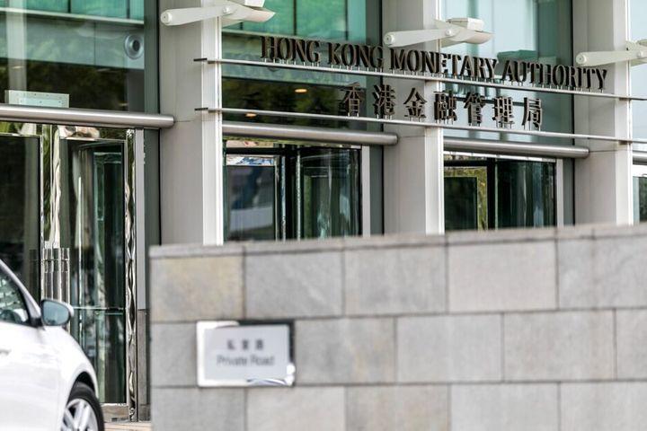 Hong Kong Matches Fed's 25 Bip Interest Rate Cut