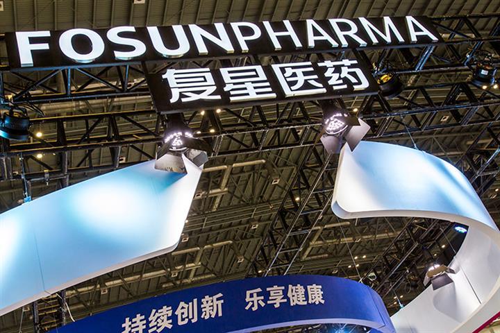 Hong Kong Okays Fosun Pharma-BioNTech's Covid-19 Vaccine for Emergency Use