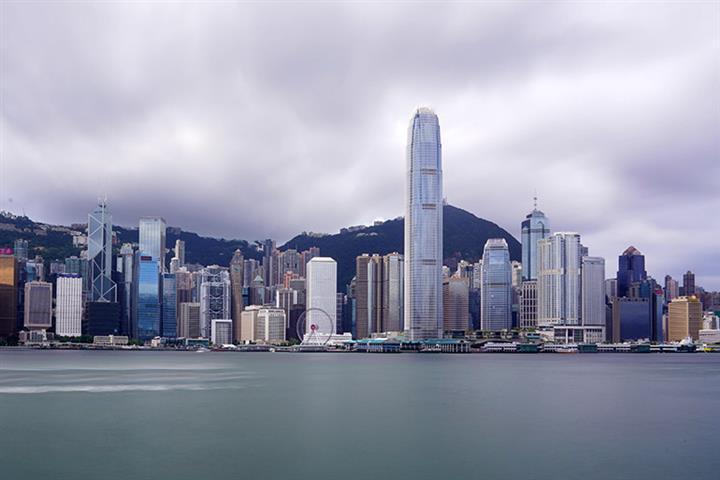Hong Kong Remains Competitive as Global Financial Hub: Officials