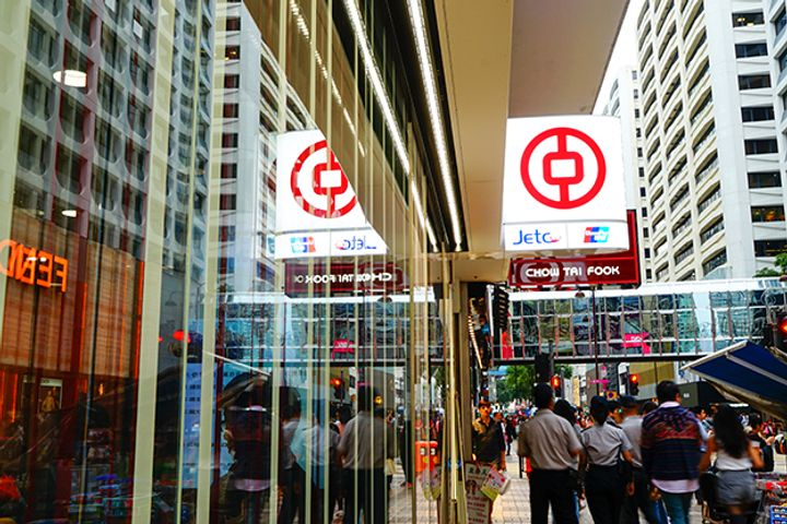 Hong Kong Residents Can Now Open Mainland Bank Accounts Nearby Homes