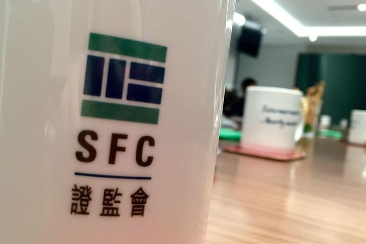 Hong Kong SFC to Implement Real-Name Registration for Investors Using Stock Connect, Chairman Says