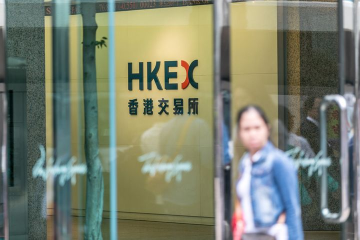 Hong Kong Stock Exchange Looks at Blockchain, Other Tech to Speed IPOs