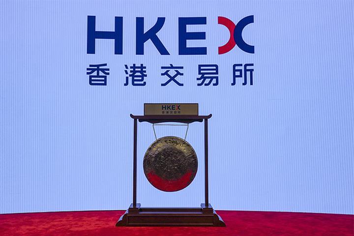 Hong Kong Stock Exchange Names New IPO Vetting Joint Head