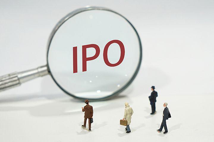 Hong Kong to Reclaim IPO Throne This Year, PwC Predicts