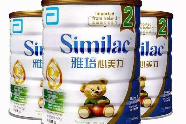 Hong Kong Vendors Pull Similac Infant Formula Off Shelves After Warning From Food Safety Center