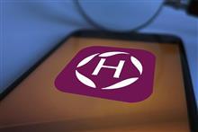 Huazhu Slams Short Seller's Earnings Claims as Hotelier Lands on Hong Kong Bourse