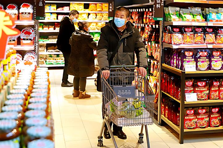 How Can China Promote a Sustainable Increase  in Household Consumption?