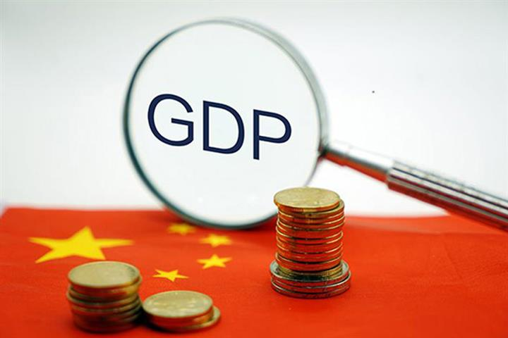 How Fast Did China's GDP Grow in the Third Quarter?