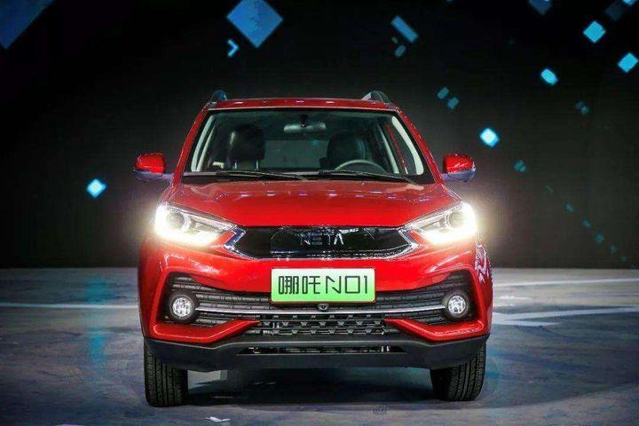 Hozon Kicks Off Mass Production With First All-Electric Neta N01