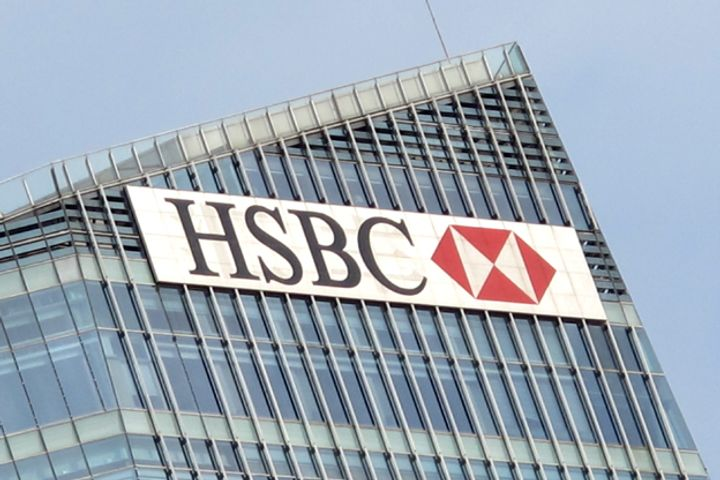 HSBC Is First Foreign Bank to Offer Personal Cross-Border Yuan Remittances