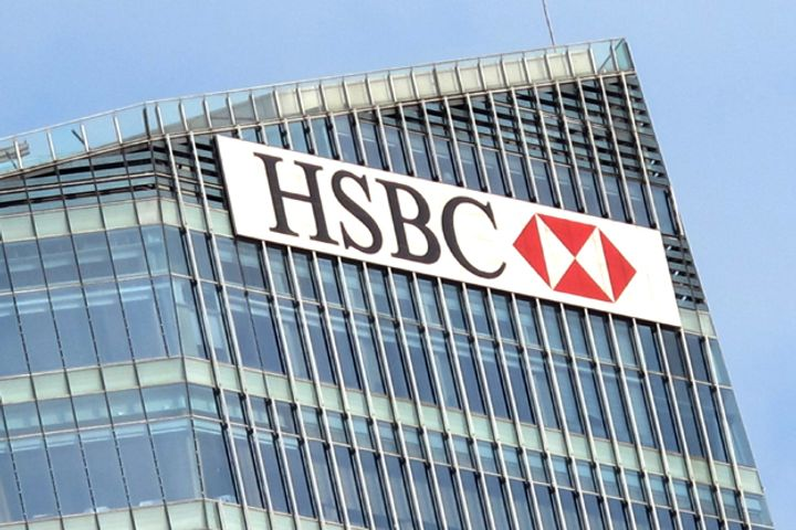 HSBC Mulls Over Shanghai-London Stock Connect Listing