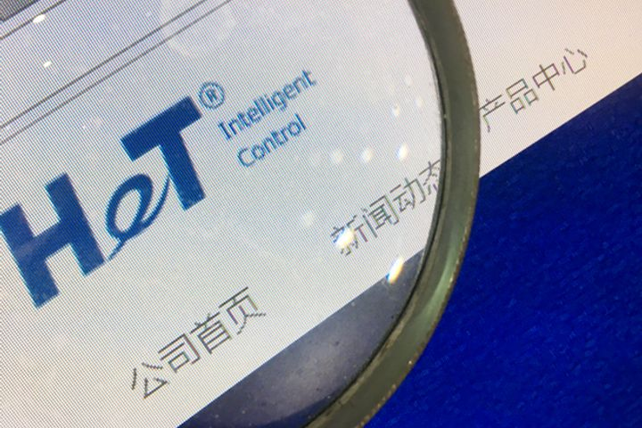 H&T Intelligent Will Up Its Stake in Italian Smart Controller Maker to 55%