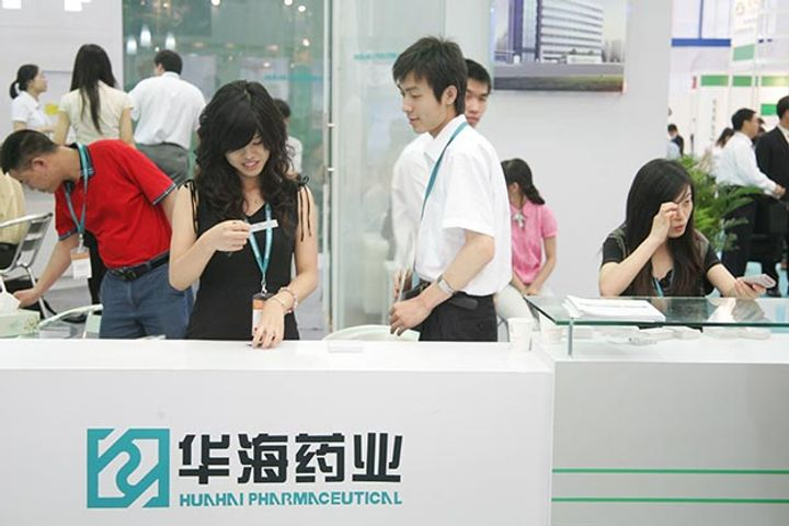 Huahai Pharmaceutical Will Invest USD30 Million in Korean Biotech Company