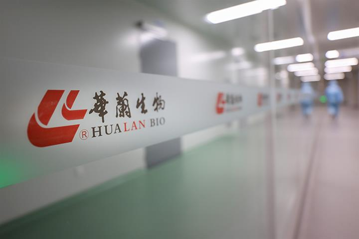 Hualan Biological to Make Russia's Covid-19 Vaccine in China
