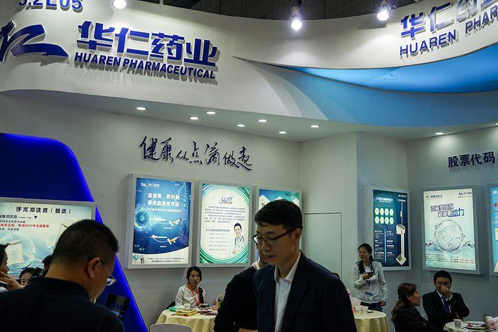 Huaren Pharma Shares Soar on Plans to Grow Hemp in South China