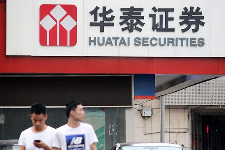Huatai Securities Aims to Raise up to USD2 Billion in London Offering