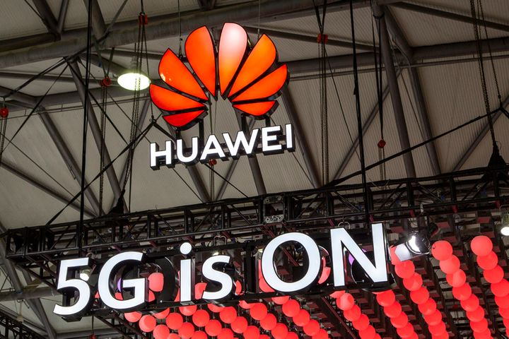 Huawei's 5G Investment Hits USD4 Billion Over 10 Years, Chairman Says