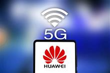 Huawei Ban to Brake UK's 5G Development, Firm Says