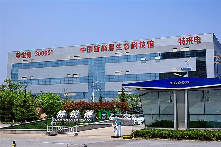 Huawei, China's No. 1 Pile Maker TGood to Research Smart Charging Together