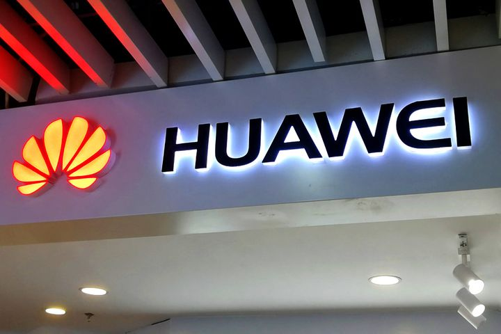 Huawei Crafts USD25.5 Million Plan to Grow Mobile Service Suite in UK