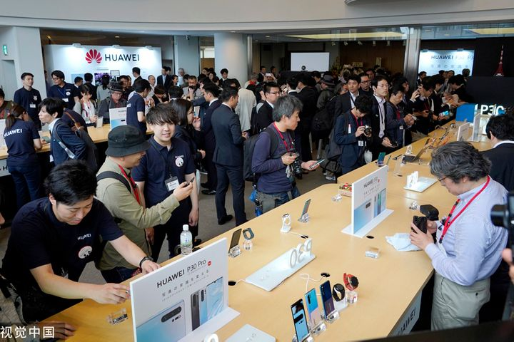Huawei Created Over 46,000 Jobs in Japan in 2018, British Think Tank Says