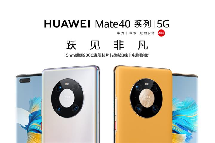 Huawei Debuts First Sanction-Era Phone Mate 40 With Almost Finished Kirin Chips